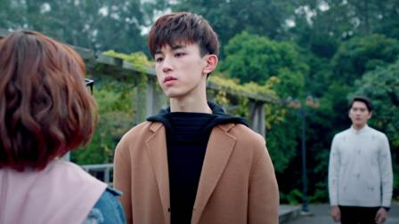 With You Chinese Drama Ep 5 Eng Sub