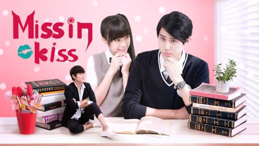 Mischievous Kiss 1 | Netflix