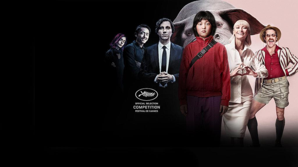 Okja/オクジャ | Netflix (ネットフリックス) 公式サイト