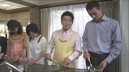 アットホームダッド スペシャル 無料視聴