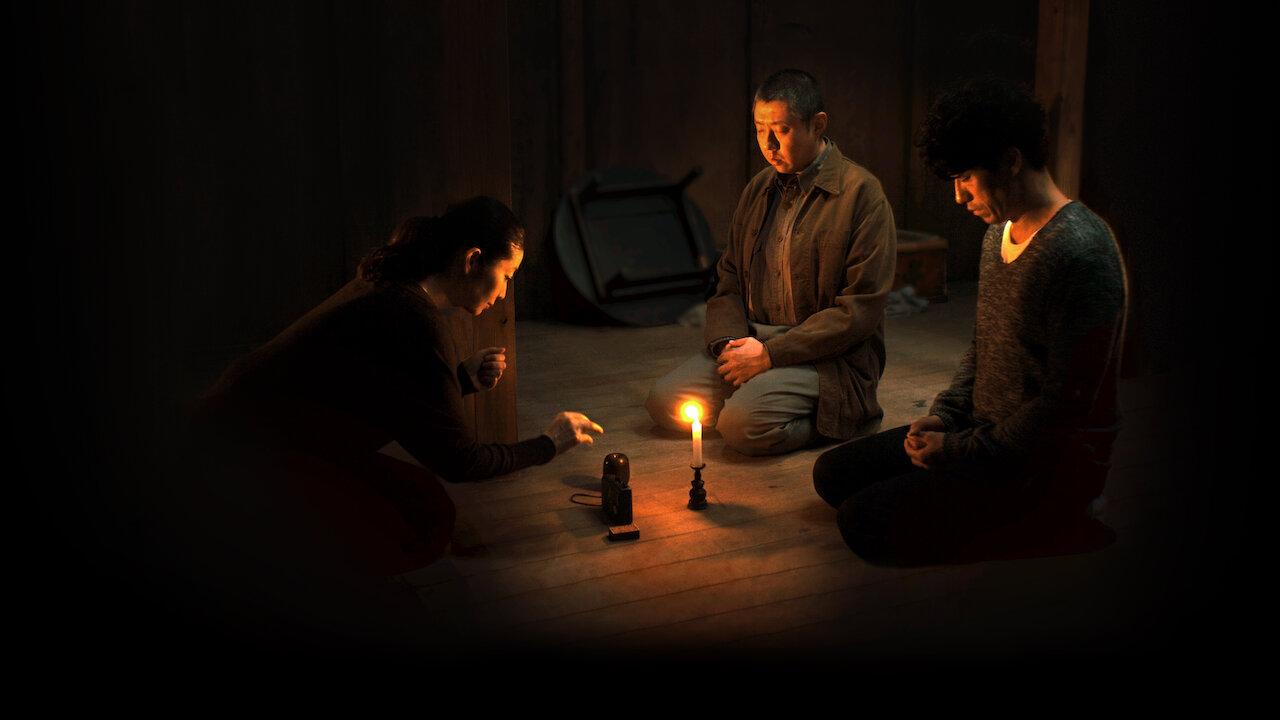 JU-ON: Orígenes | Sitio oficial de Netflix