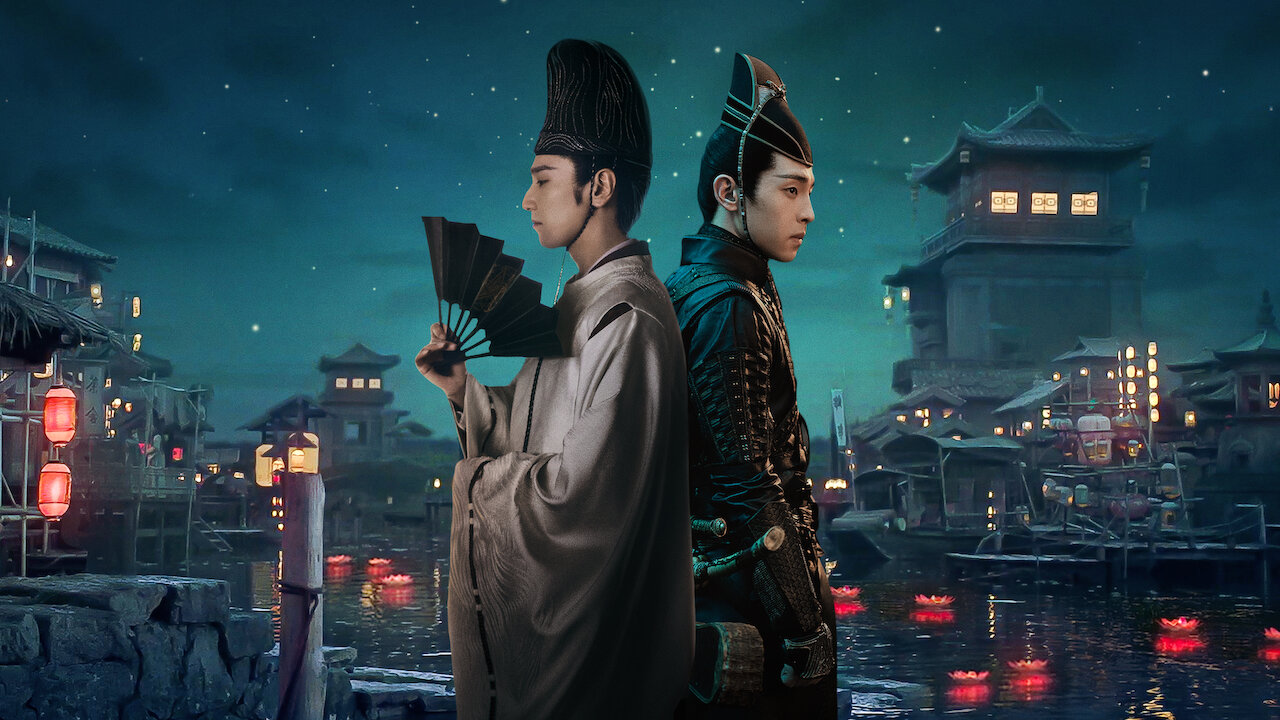 The Yin-Yang Master: Dream Of Eternity | Netflix Official Site
