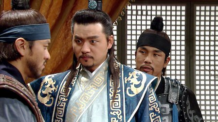 Jumong Prince of The Legend | Netflix