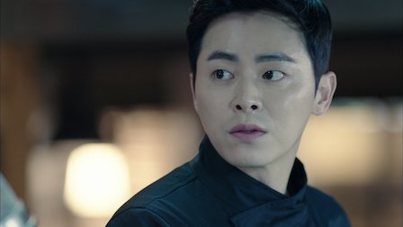 Oh My Ghost | Netflix